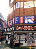 じゃんぱら新宿2号店