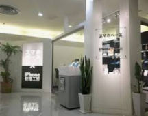 iPhone修理工房 川崎日航店