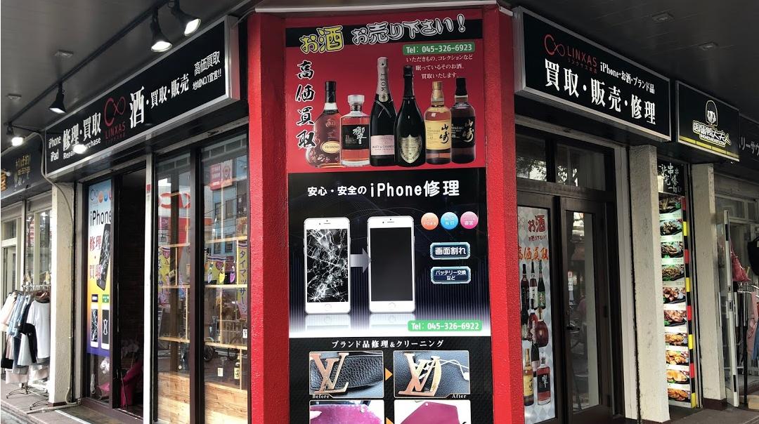 リンクサス・モバイル 横浜関内店