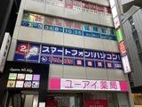 じゃんぱら 新宿店