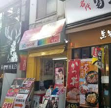 スマホiPhone高価買取のモバオフ下北沢店