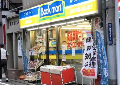 iPhone高価買取のクイック溝ノ口店