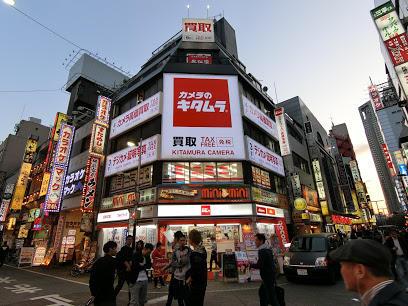 カメラのキタムラ 新宿中古買取センター