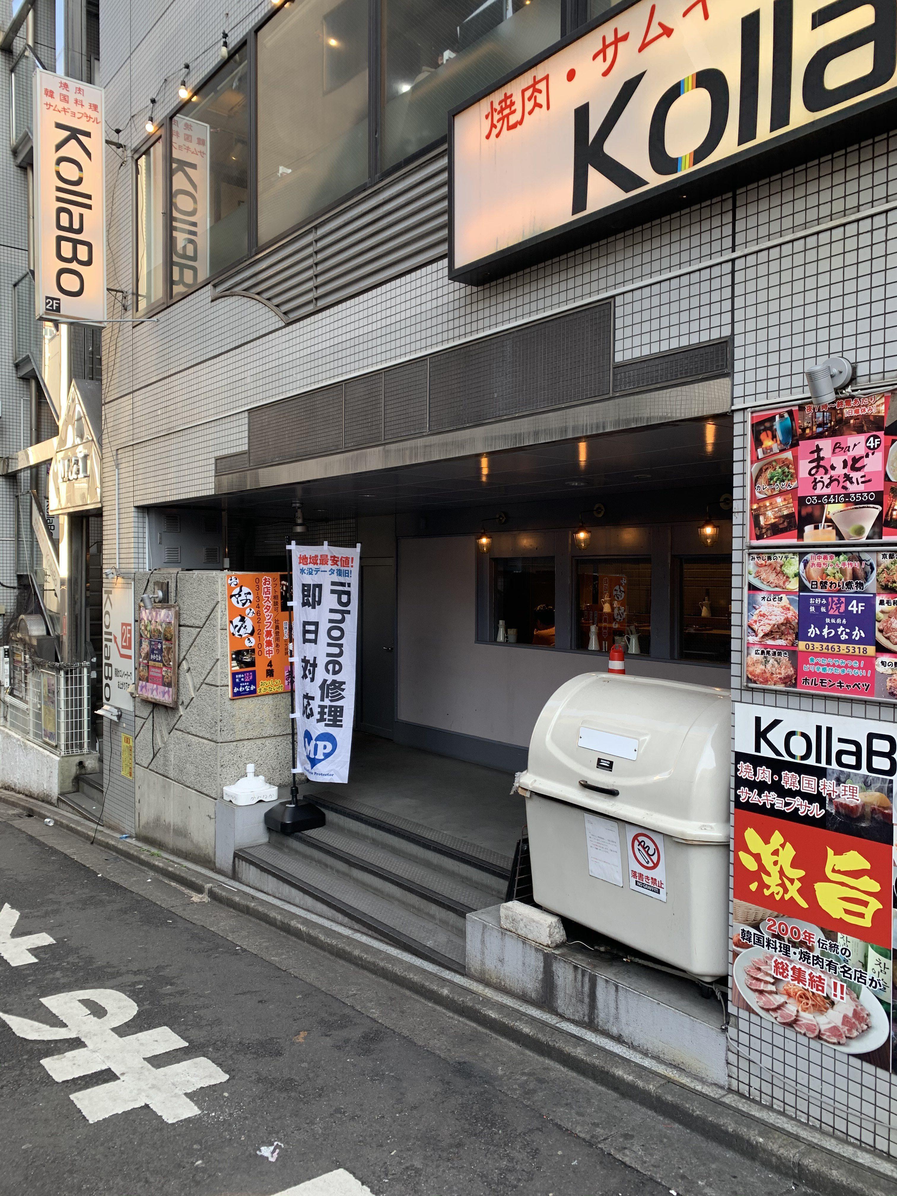 iPhone高価買取のクイック渋谷店